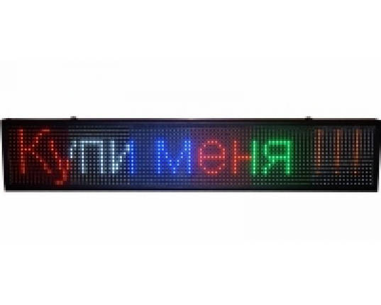 Світлодіодна біжучий рядок 200 х 40 см різнобарвна + Wi-Fi рекламне табло, фото 2