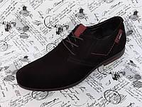 KARAT мужские фирменные ЧЕРНЫЕ замшевые туфли на шнурках