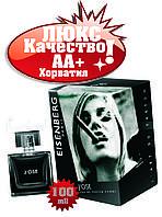 Eisenberg Jose eau de parfum homme Хорватия Люкс качество АА++ Айзенберг Жозе Мужской