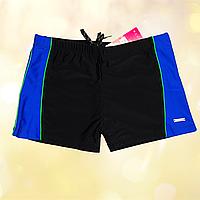 Плавки шорты  купальные для мальчика Same Game  Размеры 122 134 140