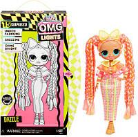 Кукла LOL OMG Dazzle ЛОЛ ОМГ Блестящая Королева L.O.L. Surprise! series O.M.G. Lights 565185 Оригинал