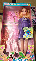 Набор Кукла Барби Мама  (Беременная) Bardie Mather
