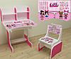 Дитяча парта для дівчаток LOL 0035