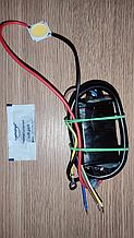 Cob LEd 30w + драйвер 220V 6000K Круглый Светодиод 30 вт COB для трекового светильника (ремкомплект)