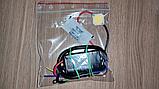 Cob LEd 30w + драйвер 220V 6000K Круглый Светодиод 30 вт COB для трекового светильника (ремкомплект), фото 4