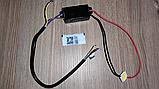 Cob LEd 30w + драйвер 220V 6000K Круглый Светодиод 30 вт COB для трекового светильника (ремкомплект), фото 2