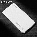Зовнішній акумулятор Power bank USAMS Mosaic 5000 mah White, фото 8