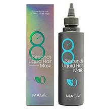 Маска для волос masil 8 seconds liquid hair mask, 200 мл