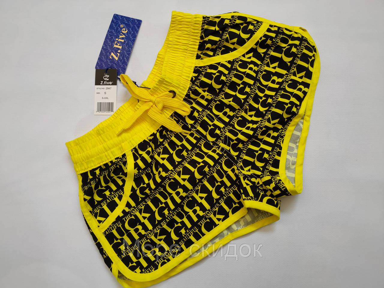 Шорты для женщин  2947 желтый (есть 42 44 46 48 50 размеры)