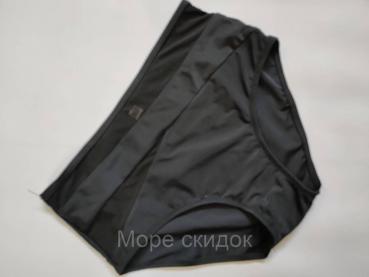 Плавки  SAME GAME 7102 Маргарита черный(в наличии  44 46 48 50 52 размеры)