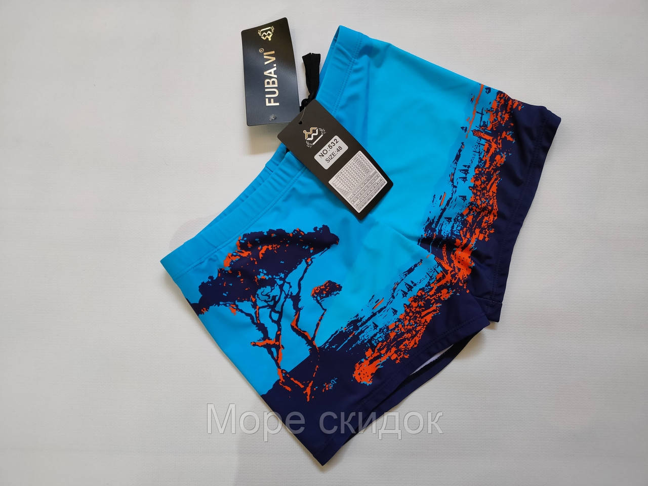 Шорты-плавки мужские FUBA 532 голубой (В НАЛИЧИИ ТОЛЬКО  48 50 52 54 56 размеры)