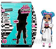 Лялька LOL OMG Chillax ЛОЛ ОМГ Леді-Релакс чиллакс серії 3 L. O. L. Surprise! S3 O. M. G Оригінал 570165