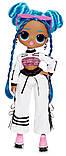 Кукла LOL OMG Chillax ЛОЛ ОМГ Леди-Релакс чиллакс серии 3 L.O.L. Surprise! S3 O.M.G Оригинал 570165, фото 2