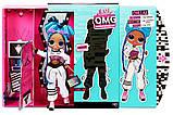 Кукла LOL OMG Chillax ЛОЛ ОМГ Леди-Релакс чиллакс серии 3 L.O.L. Surprise! S3 O.M.G Оригинал 570165, фото 6