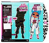 Кукла LOL OMG Chillax ЛОЛ ОМГ Леди-Релакс чиллакс серии 3 L.O.L. Surprise! S3 O.M.G Оригинал 570165, фото 7