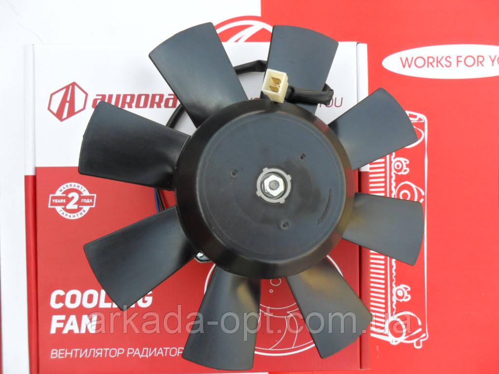 Вентилятор радиатора ВАЗ Сенс ЗАЗ 1102 Таврия 1105 Славута, дв.1,3 на 8 лопастей Aurora