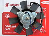 Вентилятор радиатора ВАЗ Сенс ЗАЗ 1102 Таврия 1105 Славута, дв.1,3 на 8 лопастей Aurora, фото 2