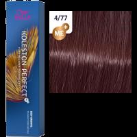 Фарба для волосся Wella Koleston Perfect ME+ 4/77 Гарячий шоколад