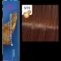 Фарба для волосся Wella Koleston Perfect ME+ 5/73 Кедр
