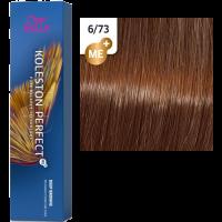 Краска для волос Wella Koleston Perfect ME+ 6/73 Темный орех