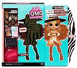 Кукла LOL OMG Da Boss - ЛОЛ ОМГ Леди-Босс серии 3 L.O.L. Surprise! S3 O.M.G 567219, фото 7