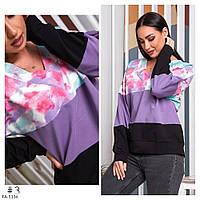 Красивый модный женский свитшот в ярких цветах из турецкой двунитки большого размера 50-60 арт. 5138