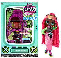 Кукла ЛОЛ ОМГ серии Дэнс Виртуаль LOL OMG Dance Virtuelle 117865 L.O.L. Surprise! series O.M.G.