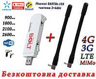 Мобильный модем 4G+LTE+3G WiFi Роутер Huawei E8372h-153 USB + 2 антенны 4G(LTE) по 4 db