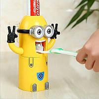 Детский дозатор для зубной пасты и щеток МИНЬОН, красочная подставка-дозатор для щёток и пасты в виде миньона