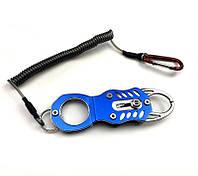 Захват рыболовный FanFish mini (Липгрип), 12 см