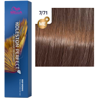 Краска для волос Wella Koleston Perfect ME+ 7/71 Янтарная куница