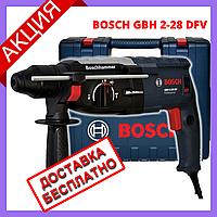 Перфоратор BOSCH GBH 2-28 DFV (900 Вт, 3.2 Дж) Профессиональный перфоратор Бош