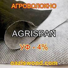 Агроволокно чорне-біле 1.6х50 UV-P 4% AGRISPAN-АГРИСПАН Польська якість за доступною ціною.