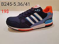 Підліткові кросівки Adidas ZX750 оптом (37-41)