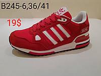 Подростковые кроссовки Adidas ZX750  оптом (37-41)