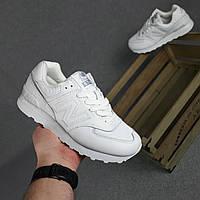 Женские кроссовки в стиле New Balance Нью беланс 574, белые 38 (25 см), ОД - 20312