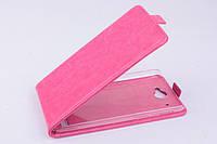 Чехол флип для Lenovo S939 розовый