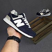 Женские кроссовки в стиле New Balance Нью беланс 574, синие 38 (24 см), ОД - 20287