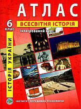 Атлас Історія України Всесвітня історія Інтегрований курс 6 клас Інститут передових технологій
