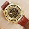Молодежные наручные часы Omega Brown/Gold/Gold Classic 1842