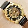Классические наручные часы Omega Gold/Black 1844