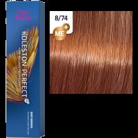 Краска для волос Wella Koleston Perfect ME+ 8/74 Ирландский красный