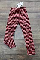 Стрейчевые котоновые брюки  4- 10 лет