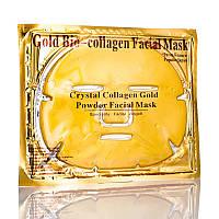 Золотая маска Gold Bio-collagen Facial Mask для лица с коллагеном.