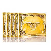 Набор золотых коллагеновых масок Gold Bio-Collagen Facial Mask для лица - лифтинг, увлажнение - 10 шт