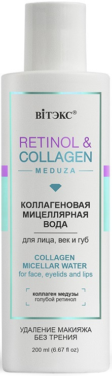 МІЦЕЛЯРНА ВОДА для обличчя, повік і губ RETINOL&COLLAGEN meduza Колагенова