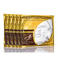 Набор коллагеновых масок Collagen Facial Mask для лица с гиалуроновой  кислотой 10 шт
