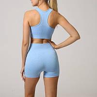 Женский костюм (комплект) для спорта, Спортивная одежда для фитнеса, Голубой, Размер S