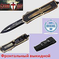 """Нож выкидной фронтальный  """"COMBAT 76"""". Производство Grand Way."""