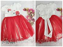 """Сукня дитяча на дівчинку з аплікацією 7-10 років """"MARI"""" недорого від прямого постачальника"""